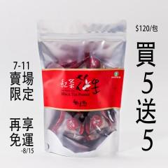 紅茶花生-7-11店取免運