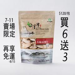 杏鮑菇脆片黑胡椒口味-7-11店取免運