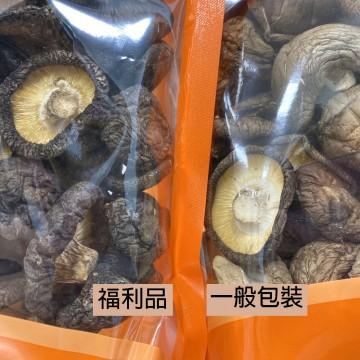福利品-小菇(300g)