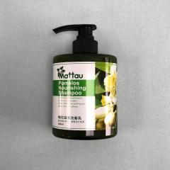 柚花滋養洗髮乳