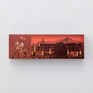 典藏茶包(20入)