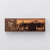 活動-典藏茶包(20入)阿薩姆