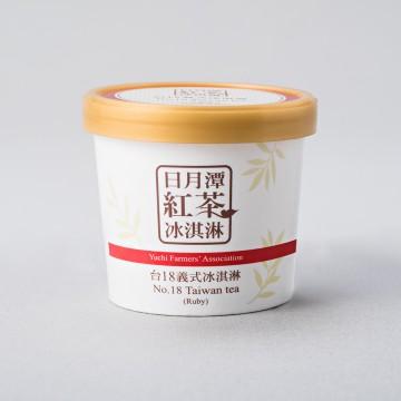 紅茶冰淇淋組合